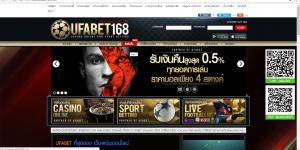 UFABET สมัครยังไง แทงบอลยังไงกับ UFABET168 ให้ได้รางวัลพิเศษ